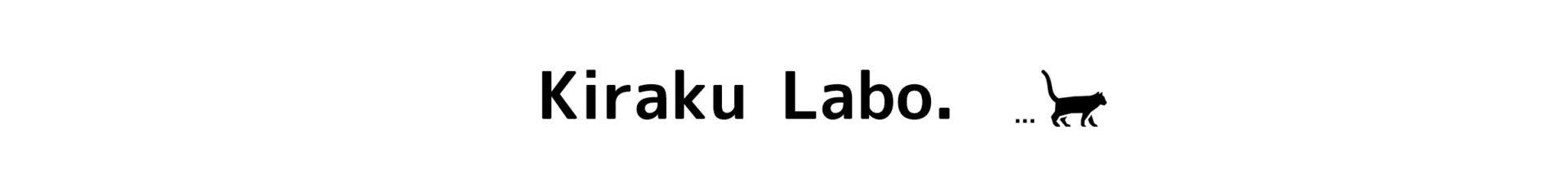 キラクラボ Kiraku Labo | HSP情報発信メディア